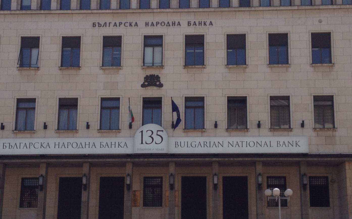 Bulgarische Zentralbank
